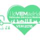Feria vehículo eléctrico Madrid 2016